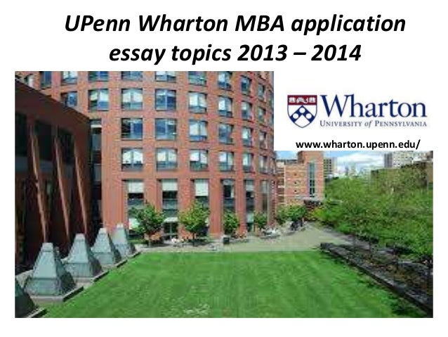 Wharton School of the University of Pennsylvania MBA Essay 2