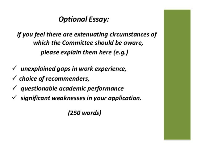 MBA Application Essay Sample