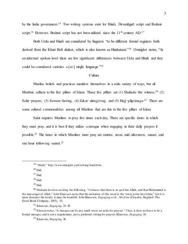 Khari Kamai Essay Writer