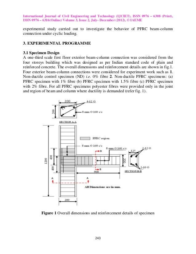 Free Engineering essays