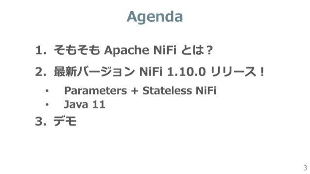 Apache NiFi 1.10.0 でなにができるようになったのか? #hadoopreading Slide 3