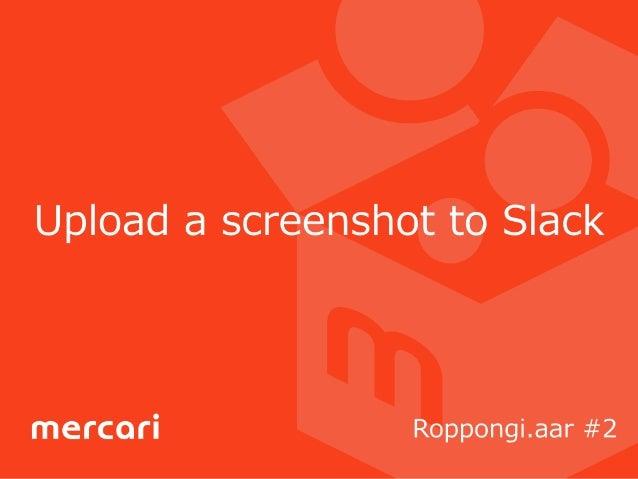 About Me • Shinobu Okano (@operandoOS) • Mercari, Inc. • Android Engineer • Github(operando)