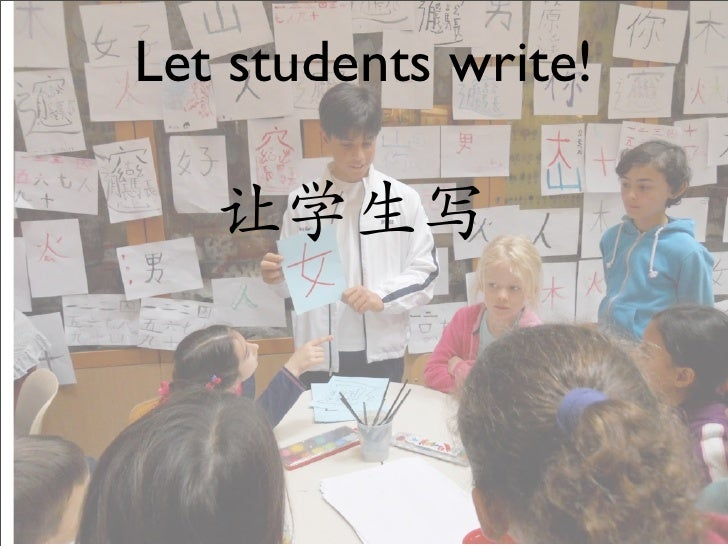 Let students write!   让学生写