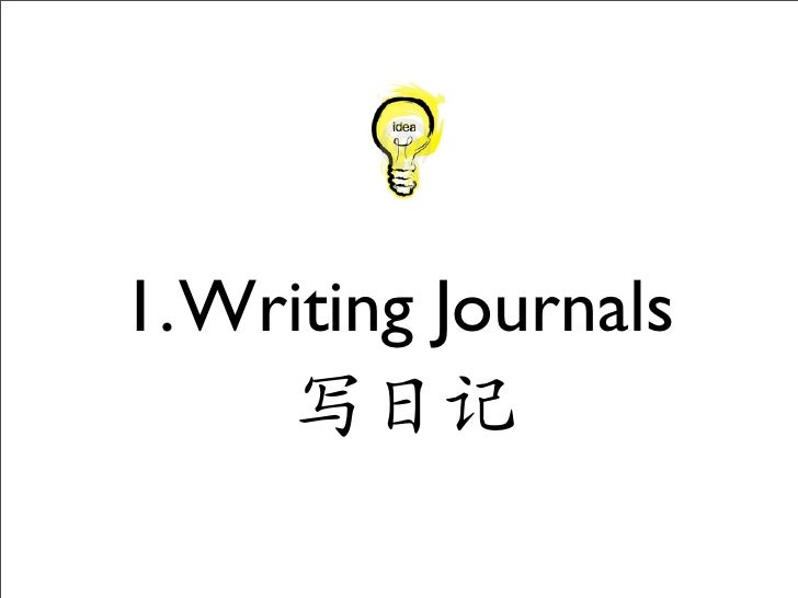 Premise Indicator Words: Let The Students Write Chinese