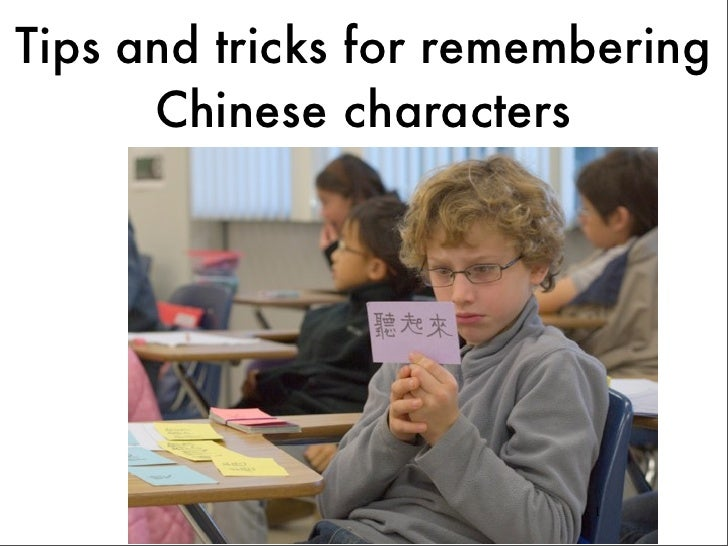 Tips and tricks for remembering      Chinese characters                         1