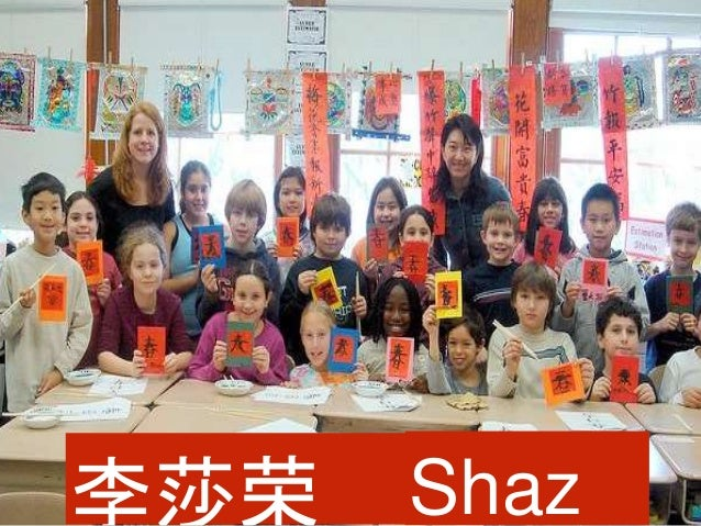 Differentiation Activities in the Chinese language classroom Slide 2