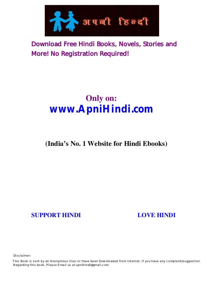 Download Free Hindi Books, Novels, Stories and              More! No Registration Required!                               ...