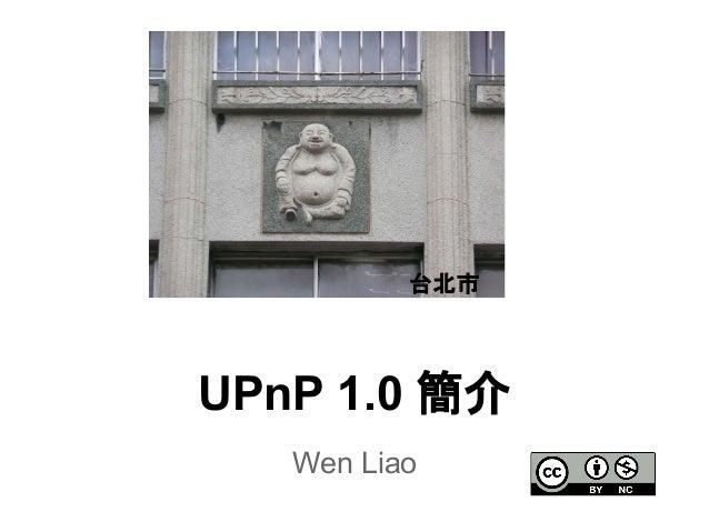 Wen Liao UPnP 1.0 簡介 台北市