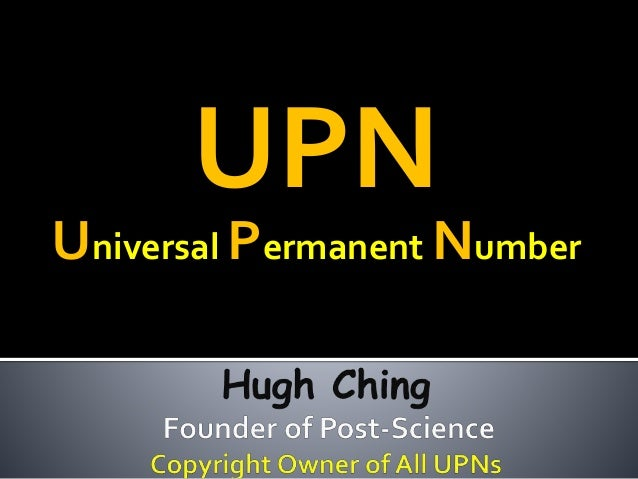 UPN Universal Permanent Number