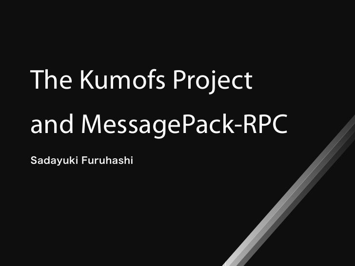 The Kumofs Project and MessagePack-RPC