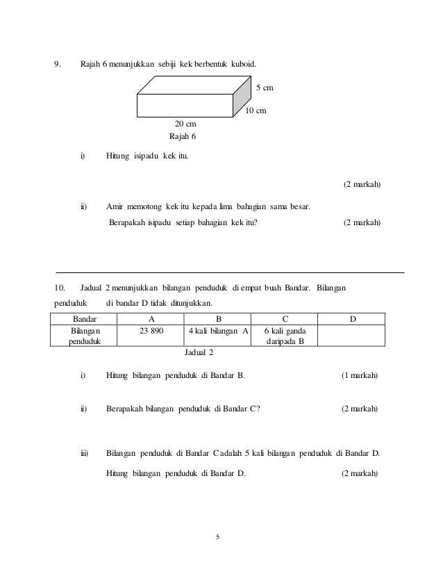 Soalan Tahun 5 Matematik Kertas 2 2017