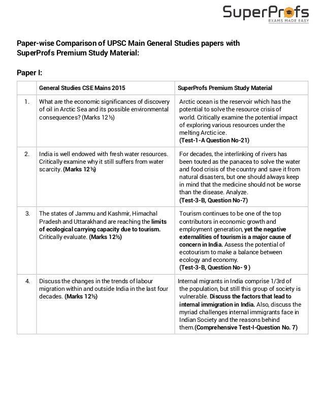 upsc question paper 2015 pdf
