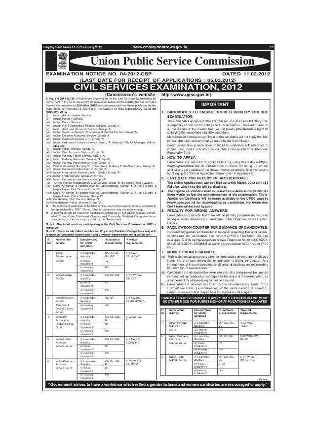 www.employmentnews.gov.in  Employment News 11 - 17 February 2012  21  Union Public Service Commission EXAMINATION NOTICE N...