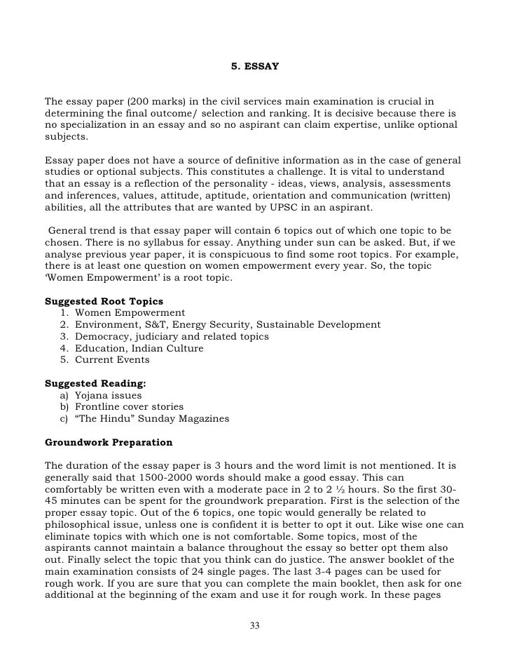 civil service essay writing contest   guidelines essay writing contest civil service essay writing contest