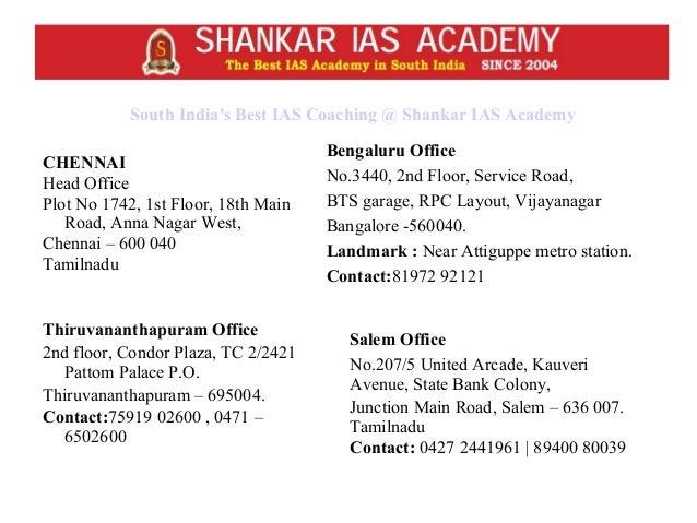 UPSC IAS Preliminary Coaching