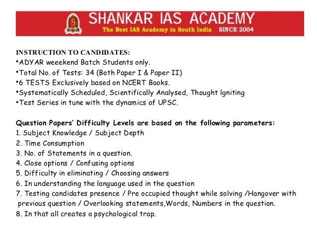 The Best Study Materials for IAS Preparation from Shankar IAS Academy SUBJECT TOPICS NCERT TEST I NCERT TEST I VI Standard...