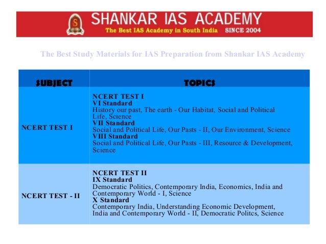 SUBJECT TOPICS NCERT TEST - V INDIAN ECONOMY – I INDIAN ECONOMY - I NCERT TEST V XI Standard Indian Economic Development X...