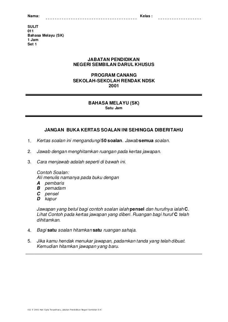 Nama:                                                                                 Kelas :SULIT011Bahasa Melayu (SK)1 J...