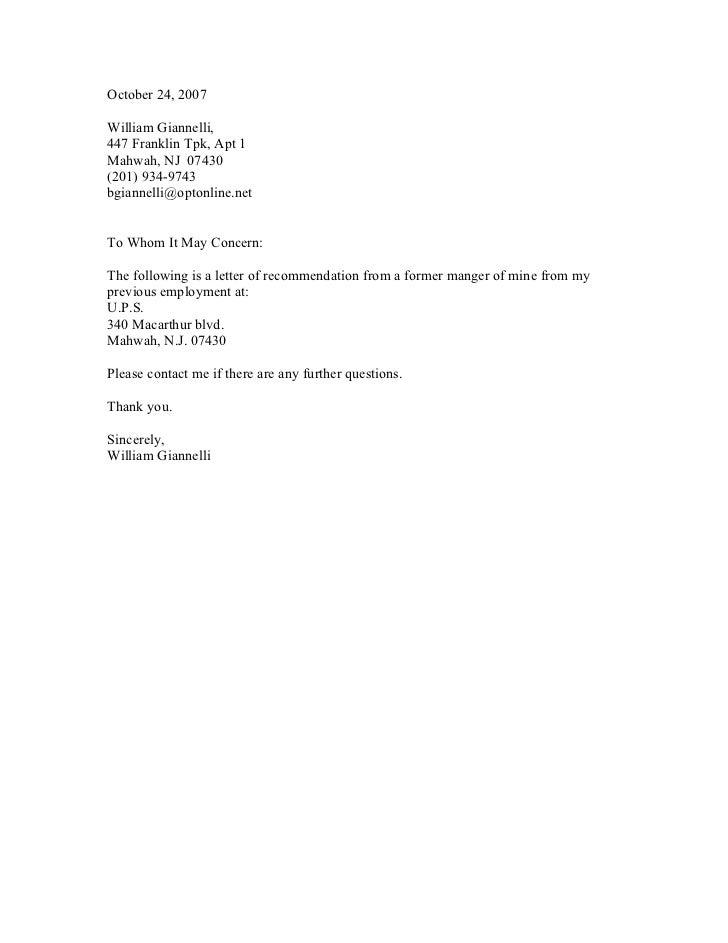 Ups Recommendation Letter