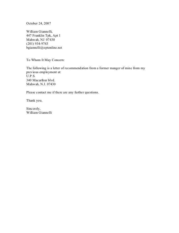 Job Transfer Letter From Employer Example Ltr Button Documentation