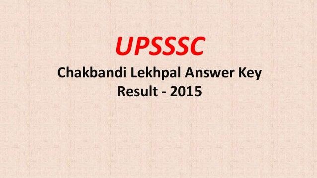 Lekhpal answer pdf 2015 up key