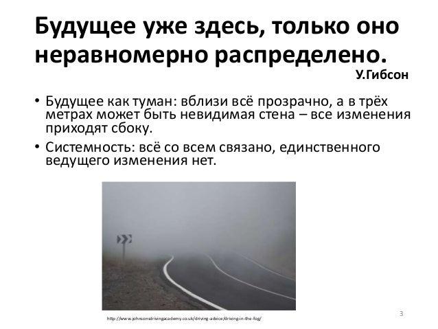 А.Левенчук -- развитие личности Slide 3