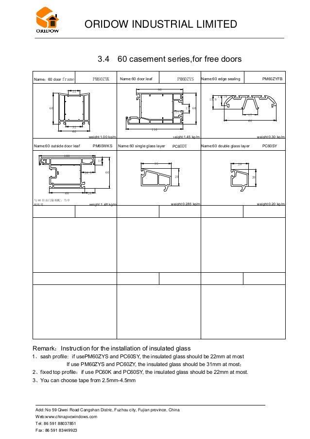 Upvc profile catalogue
