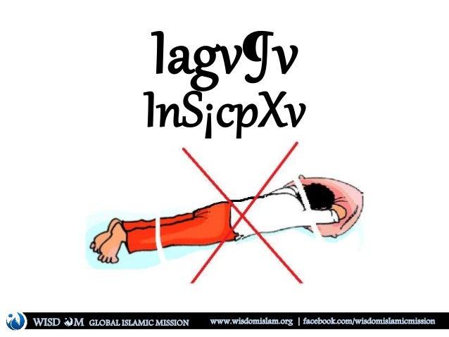 Iagv¶v InS¡cpXv WISD M www.wisdomislam.org | facebook.com/wisdomislamicmissionGLOBAL ISLAMIC MISSION
