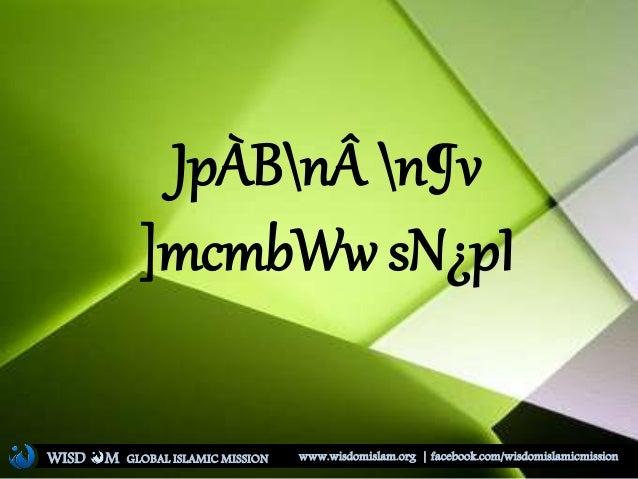 JpÀBnn¶v ]mcmbWw sN¿pI WISD M www.wisdomislam.org | facebook.com/wisdomislamicmissionGLOBAL ISLAMIC MISSION