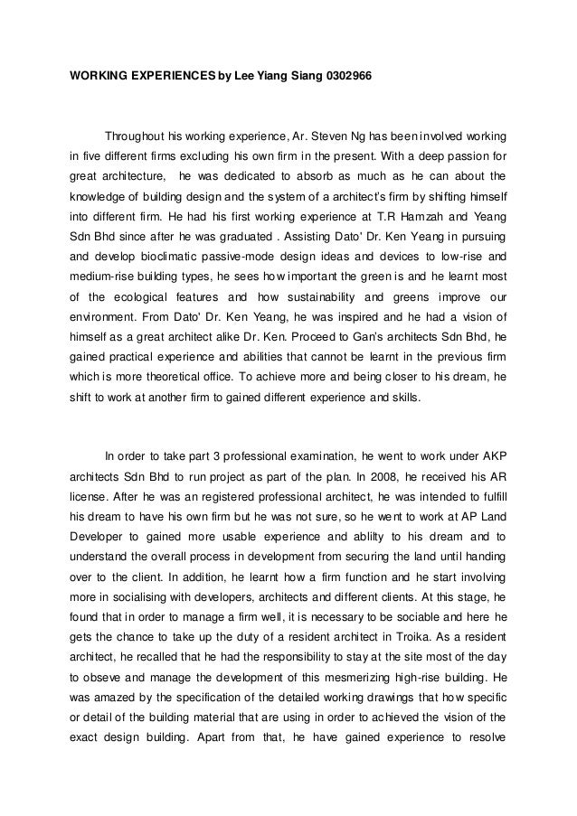 Urban essay