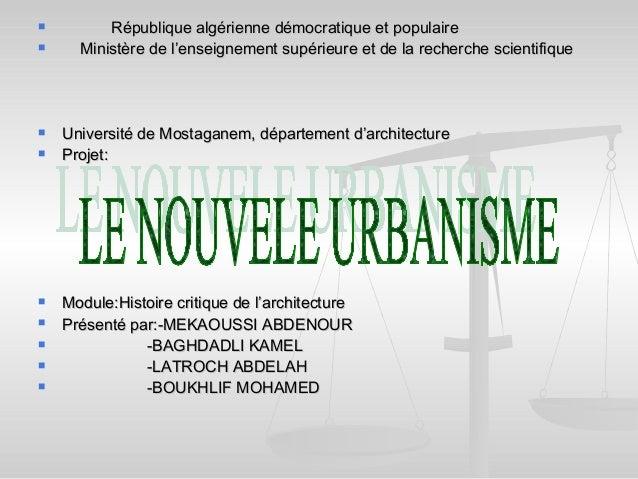             République algérienne démocratique et populaire Ministère de l'enseignement supérieure et de la reche...