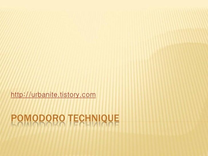http://urbanite.tistory.comPOMODORO TECHNIQUE