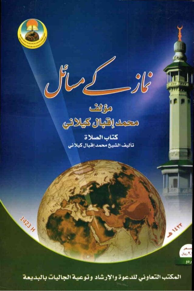 Urdu 06