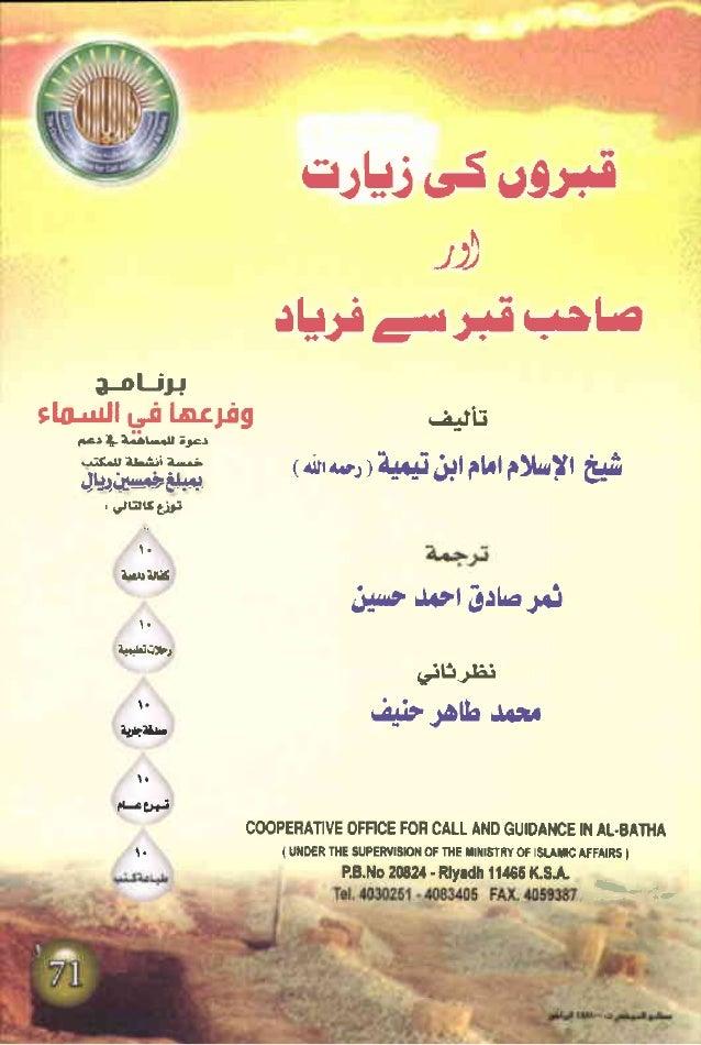 Urdu 20