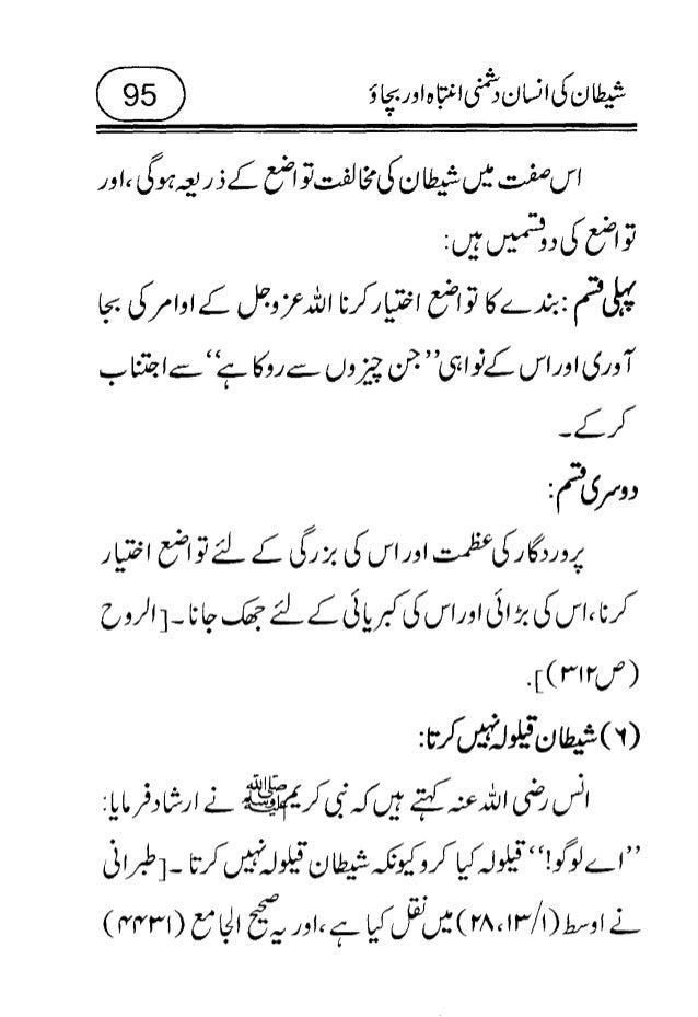 Urdu 37