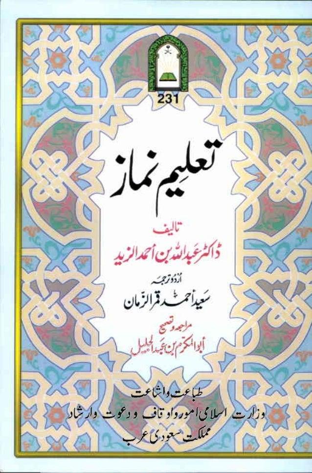 Urdu 40