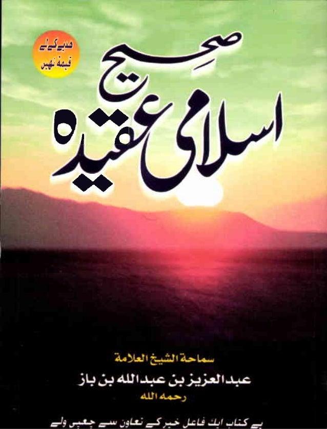 Urdu 43