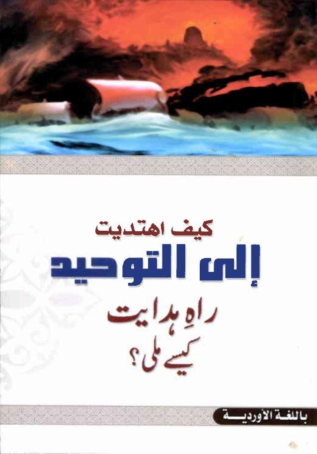 Urdu 48
