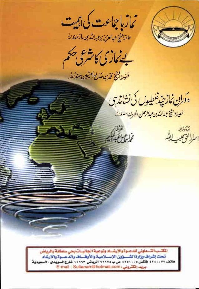 Urdu 57