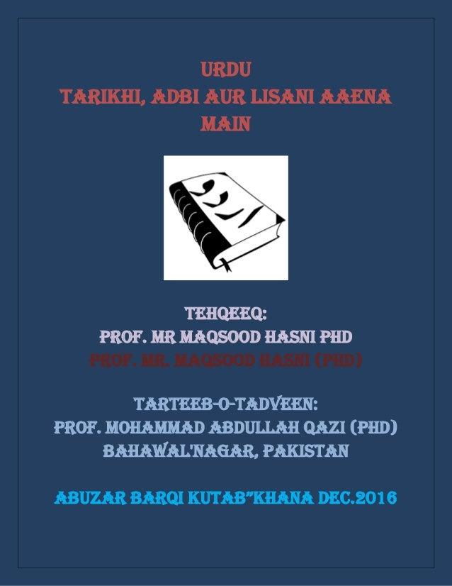 Urdu tarikhi, adbi aur lisani aaena main