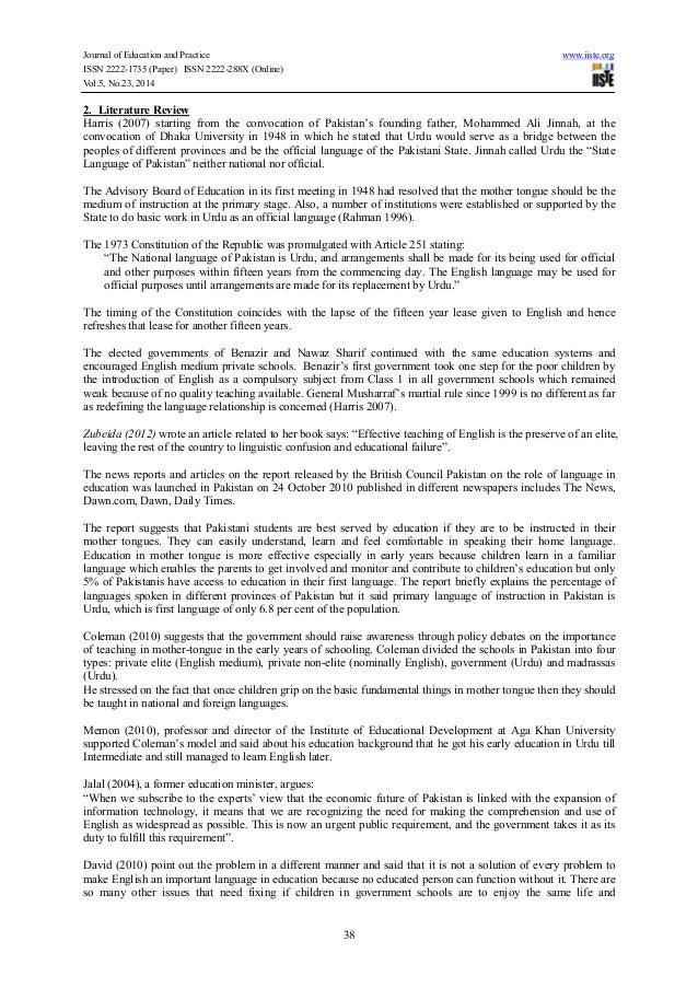 Urdu medium intermediaries issues getting higher education