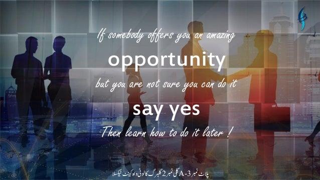ربمنالپٹA-3ربمنیلگ2ربلگگالسکیٹٹنیکواہاکولین If somebody offers you an amazing opportunity but you are no...