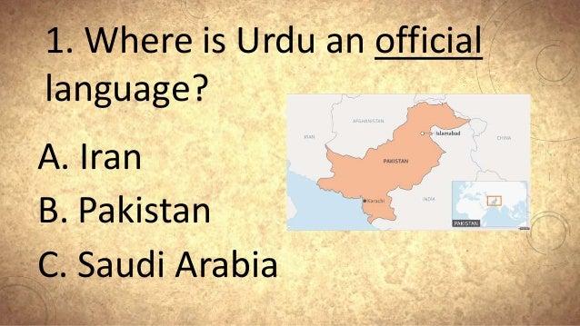 Urdu Quiz