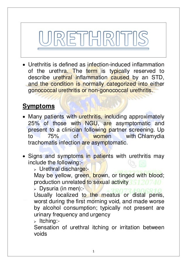 Non specific urethritis not sexually transmitted