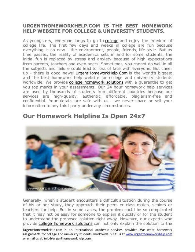 Homework Help Website to Assist College Students