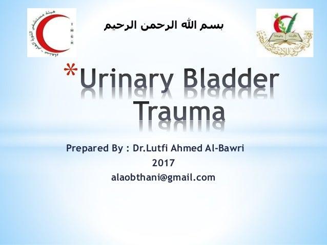 Prepared By : Dr.Lutfi Ahmed Al-Bawri 2017 alaobthani@gmail.com * الرحيم الرحمن هللا بسم