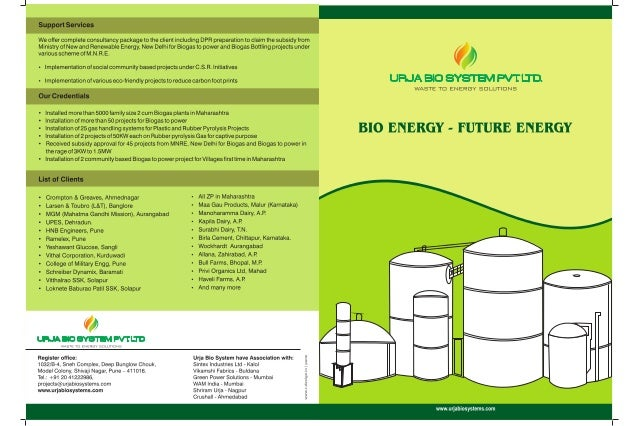 Urja Bio Systems, Pune, Gas Plant