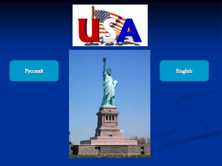 Content:   Discovering of the USA   Symbols of the USA   The US Capitol   White House   Empire State Building   Moun...