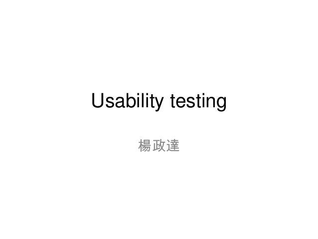Usability testing 楊政達