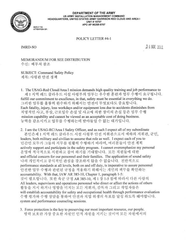 USAG Red Cloud Command Policy 4 01 CMD Safety Policy Letter with Hang…